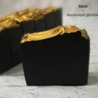 Натуральное мыло С БАМБУКОВЫМ УГЛЕМ  на гидролате ромашки  ручной работы