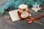 подарок чайный с медом 1710
