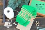 подарок с зелеными носочками 1703
