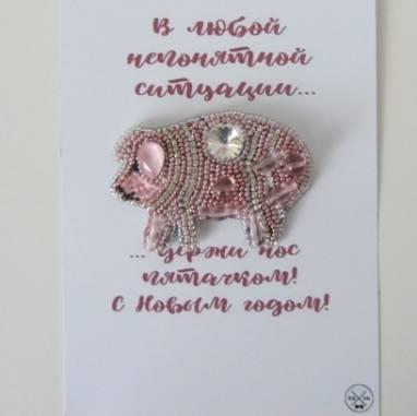 Новогодняя открытка + Брошь ручной работы