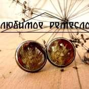 Сережки-гвоздики с гербарием под эпоксидной смолой