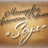 Anastasiya-Safina