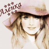 elena_st81