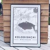 Постер-карта в крафтовом тубусе на заказ